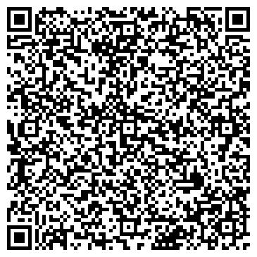 QR-код с контактной информацией организации Авто Весы, ЧП