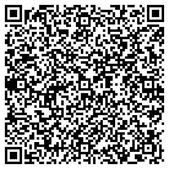 QR-код с контактной информацией организации Форум металл, ЧП