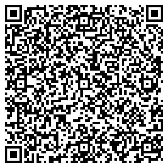 QR-код с контактной информацией организации Найси, ООО