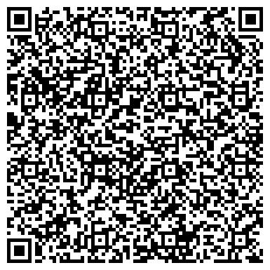 QR-код с контактной информацией организации Стальные Конструкции Украины, ООО
