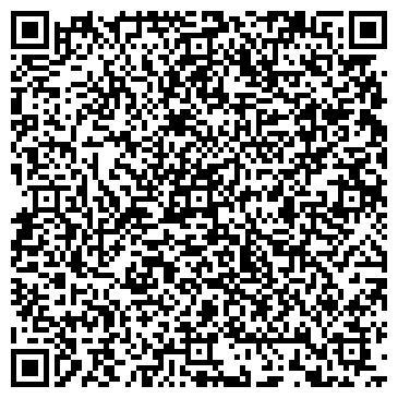 QR-код с контактной информацией организации Амина, ООО
