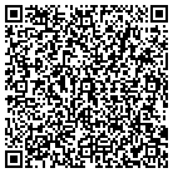 QR-код с контактной информацией организации Auroom