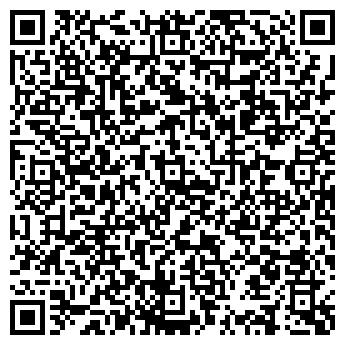 QR-код с контактной информацией организации Лео-Трейд, ЧПТП