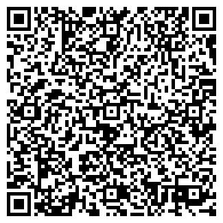 QR-код с контактной информацией организации Фирма ЛЮКС