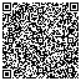 QR-код с контактной информацией организации Общество с ограниченной ответственностью ООО «СК-ОЗОН»