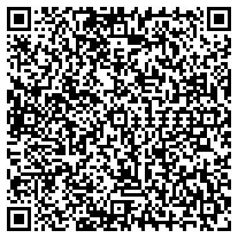 QR-код с контактной информацией организации УТМ, ООО