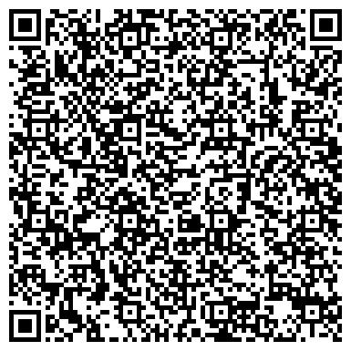 QR-код с контактной информацией организации Торгово-развлекательный центр Большевик, ООО