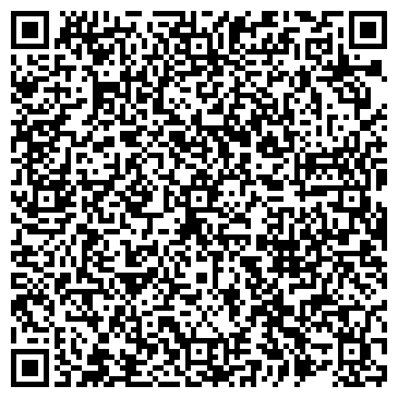 QR-код с контактной информацией организации Мин-Текс, ООО