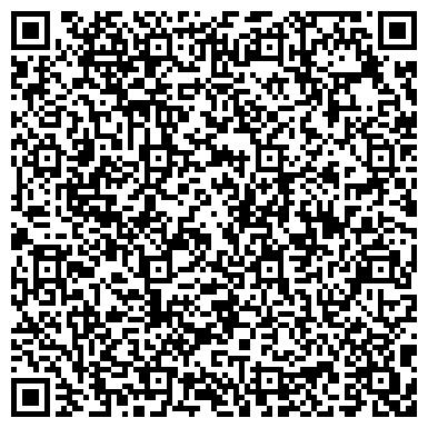 QR-код с контактной информацией организации Люстры от А до Я, ООО