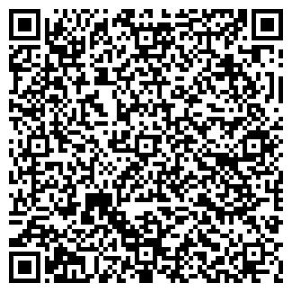 QR-код с контактной информацией организации ЭСКИМОС