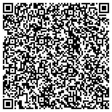 QR-код с контактной информацией организации Алкон Маркет, ООО