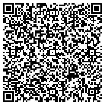 QR-код с контактной информацией организации Кофе-ИНН, ООО