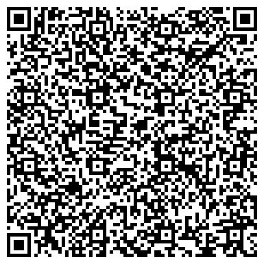 QR-код с контактной информацией организации VIP фабрика (ВИП фабрика), ЧП