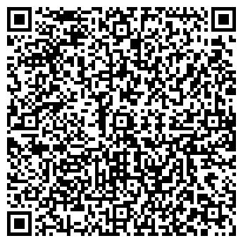 QR-код с контактной информацией организации Проскан, ООО