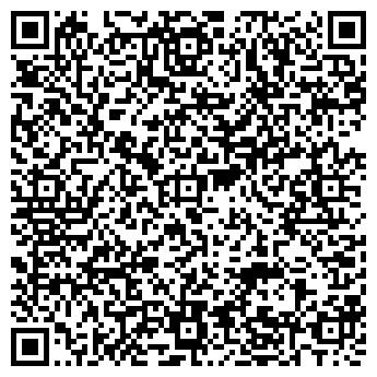 QR-код с контактной информацией организации Спецторг, ООО