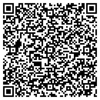 QR-код с контактной информацией организации БЛЕСК-АВТО