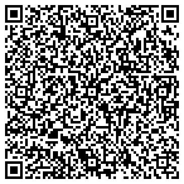 QR-код с контактной информацией организации Аква Галерея, ООО