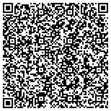 QR-код с контактной информацией организации Лидер пул, ООО (Lider pool)