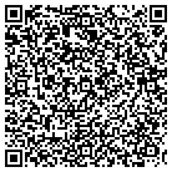 QR-код с контактной информацией организации Марин-Лифтс, ООО
