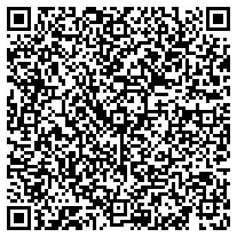 QR-код с контактной информацией организации Большой,ЧП