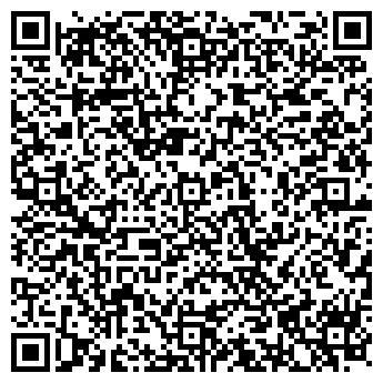 QR-код с контактной информацией организации Форос, ЧП