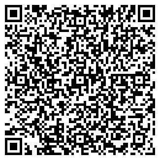 QR-код с контактной информацией организации Нано-спа, ООО