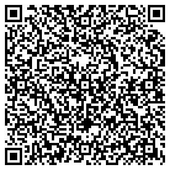 QR-код с контактной информацией организации 2А-ГРУП, ООО
