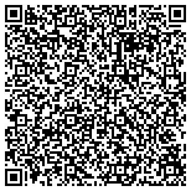 QR-код с контактной информацией организации Объединенная Промышленная Компания, ООО (ОПК, ООО)