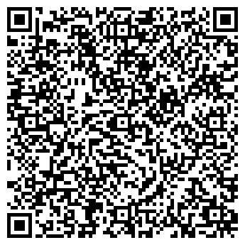 QR-код с контактной информацией организации УМИТ-СЕРВИС ТОО