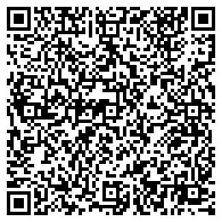 QR-код с контактной информацией организации ВИТАЛ ФОРС