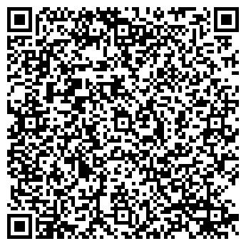 QR-код с контактной информацией организации Alex-i911, ДП