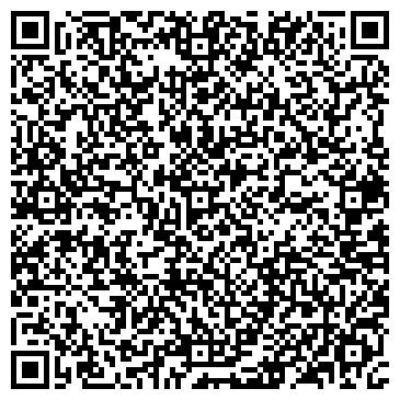 QR-код с контактной информацией организации Склад Холод, ЧП
