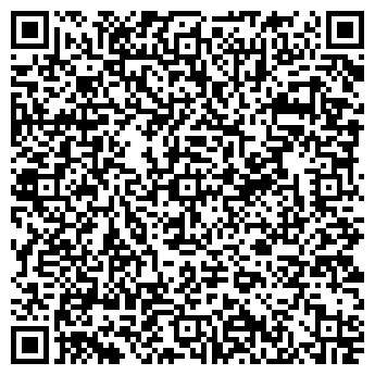 QR-код с контактной информацией организации Червук, СПД