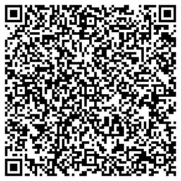 QR-код с контактной информацией организации Контейнер Сервис, ООО