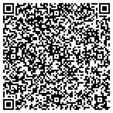 QR-код с контактной информацией организации Статус (Status), ЧП