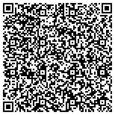 QR-код с контактной информацией организации Строительный альянс, ООО