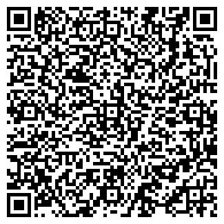 QR-код с контактной информацией организации Групон, ООО