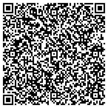 QR-код с контактной информацией организации Maximum АН, ООО