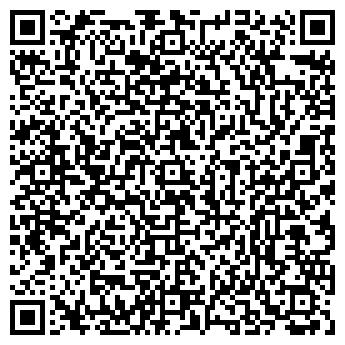 QR-код с контактной информацией организации Эрилон, ООО
