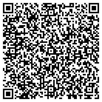 QR-код с контактной информацией организации TRAVEL ASSISTANCE