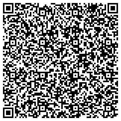 """QR-код с контактной информацией организации Рабочий бизнес - отель """"Дворцовый"""", ООО"""