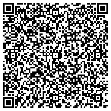 QR-код с контактной информацией организации Вершина, ООО