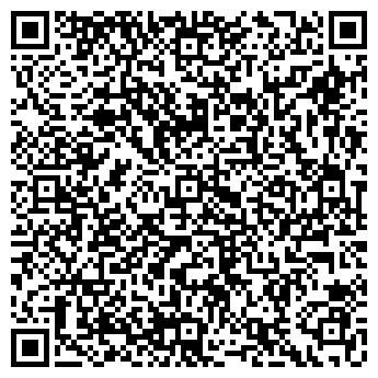 QR-код с контактной информацией организации Тайм-Эко, ООО