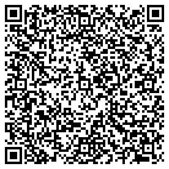 QR-код с контактной информацией организации Гемера, ООО