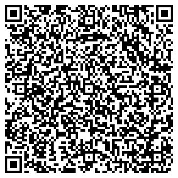 QR-код с контактной информацией организации Вымпел СП, ООО