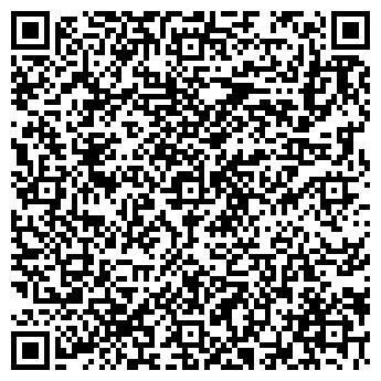 QR-код с контактной информацией организации Центр-ресурс, ООО