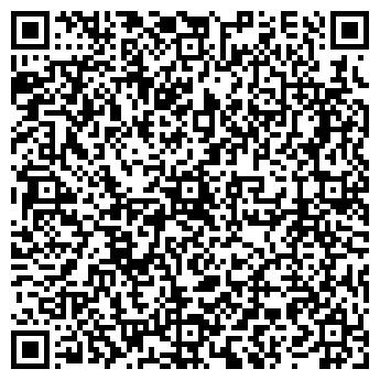 QR-код с контактной информацией организации А И С - ЦЕНТРРЕМСТРОЙ