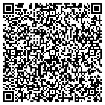 QR-код с контактной информацией организации Агро Склад, ООО