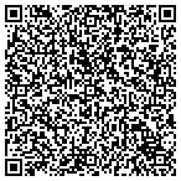 QR-код с контактной информацией организации СТРОИТЕЛЬНЫЙ УНИВЕРСАЛЬНЫЙ ЦЕНТР № 11