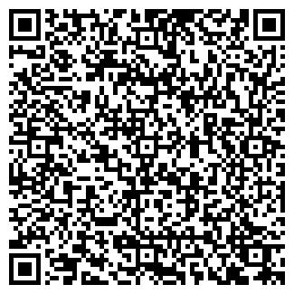 QR-код с контактной информацией организации Exim - Trade
